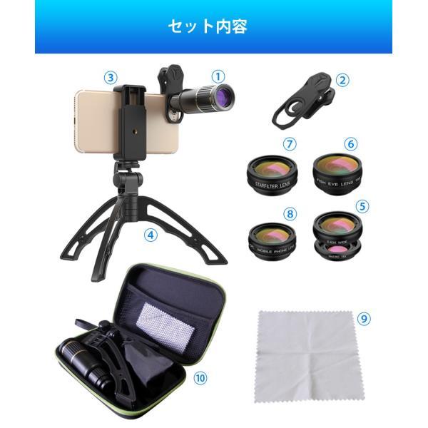スマホレンズ 望遠 クリップ式 16倍 スマホ 撮影 グッズ 魚眼レンズ 6点セット スマートフォン レンズセット クリップ型 三脚 拡大 携帯レンズ ズーム ichibankanshop 13