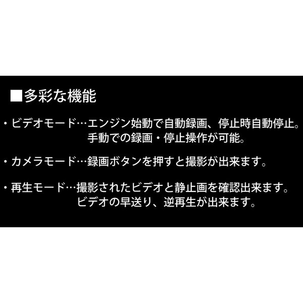 ドライブレコーダー 前後 1年保証 ドラレコ 前後カメラ リアカメラ full hd 2カメラ 駐車監視 常時録画 MotionTech MT-DRA28L|ichibankanshop|03