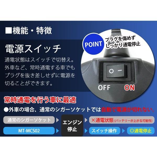 シガーソケット 2連 プラス1シガーソケット スイッチ付 USB LED発光 ON/OFF スイッチ付き USB 2ポート 2連 車載用 24v MotionTech 12vMT-MCS02|ichibankanshop|03