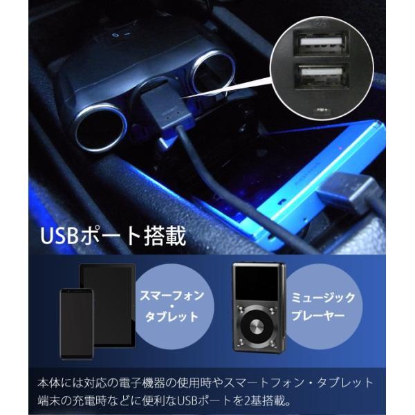 シガーソケット 2連 プラス1シガーソケット スイッチ付 USB LED発光 ON/OFF スイッチ付き USB 2ポート 2連 車載用 24v MotionTech 12vMT-MCS02|ichibankanshop|05
