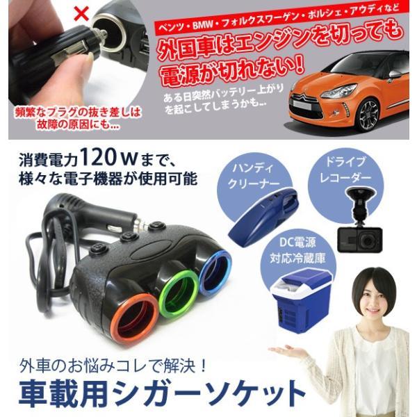 シガーソケット 3連 スイッチ付 USB 電圧計付き 車載用 3連シガーソケット MotionTech ON/OFF USBポート搭載 24v 12vMT-MCS03|ichibankanshop|02