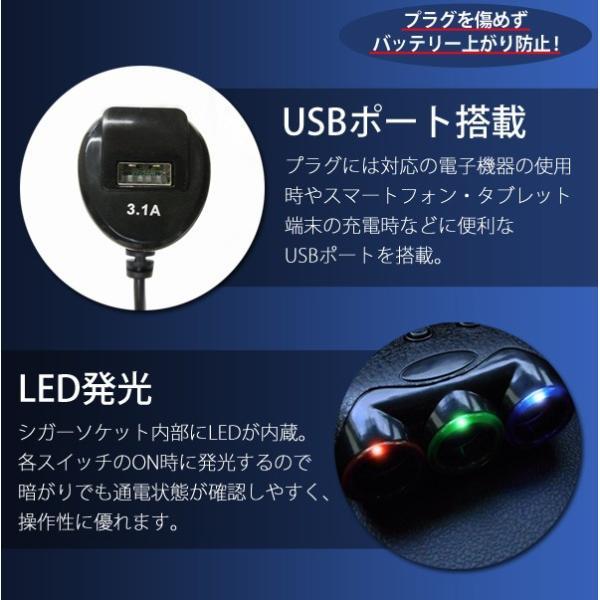 シガーソケット 3連 スイッチ付 USB 電圧計付き 車載用 3連シガーソケット MotionTech ON/OFF USBポート搭載 24v 12vMT-MCS03|ichibankanshop|04