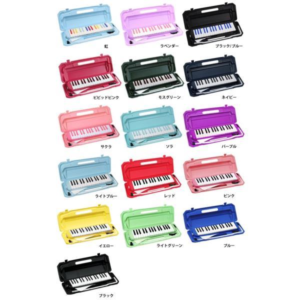 鍵盤ハーモニカ 32鍵盤 ハーモニカ カラフル 子供 入学祝 MELODY PIANO キーボード P3001-32K|ichibankanshop|03
