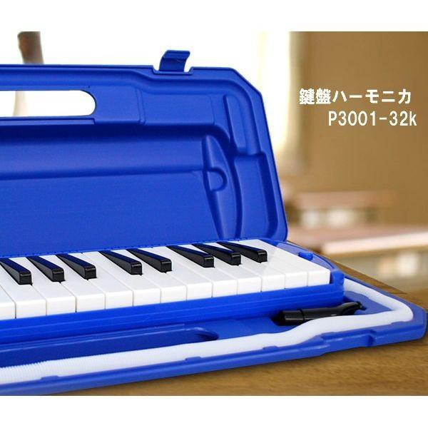鍵盤ハーモニカ 32鍵盤 ハーモニカ カラフル 子供 入学祝 MELODY PIANO キーボード P3001-32K|ichibankanshop|05