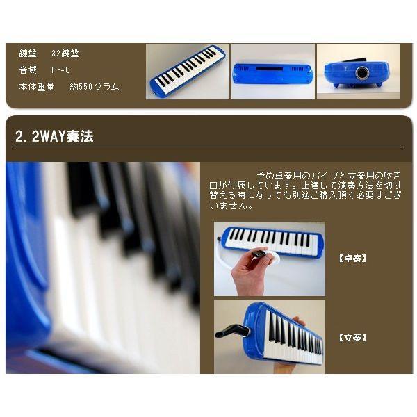 鍵盤ハーモニカ 32鍵盤 ハーモニカ カラフル 子供 入学祝 MELODY PIANO キーボード P3001-32K ichibankanshop 07