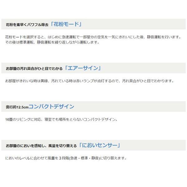 空気清浄機 コンパクト 花粉 集じん 脱臭 ZOJIRUSHI 象印 PA-HB16-WA ホワイト 〜16畳|ichibankanshop|03
