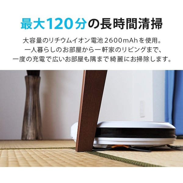 (3000円OFFクーポン発行中) ロボット掃除機 水拭き 乾拭き両対応 同時 薄型 静音 ペットの毛 床拭き お掃除ロボット スマホ アプリ TakeOne 掃除機 X1|ichibankanshop|14