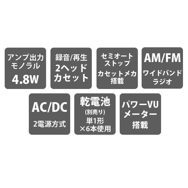 ラジカセ レトロ モノラル ラジオ カセット AM FM ハイパワーアンプ搭載 サンスイ SANSUI SCR-3-S|ichibankanshop|03