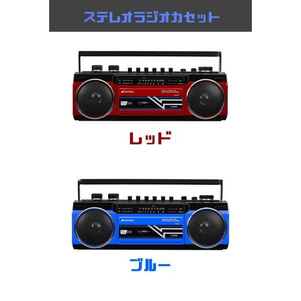 ラジカセ Bluetooth 懐かし レトロ調 MP3 ラジオ カセット 80年代のラジカセを思い出すレトロデザイン SANSUI サンスイ SCR-B2|ichibankanshop|02