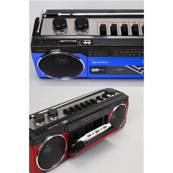 ラジカセ Bluetooth 懐かし レトロ調 MP3 ラジオ カセット 80年代のラジカセを思い出すレトロデザイン SANSUI サンスイ SCR-B2|ichibankanshop|04