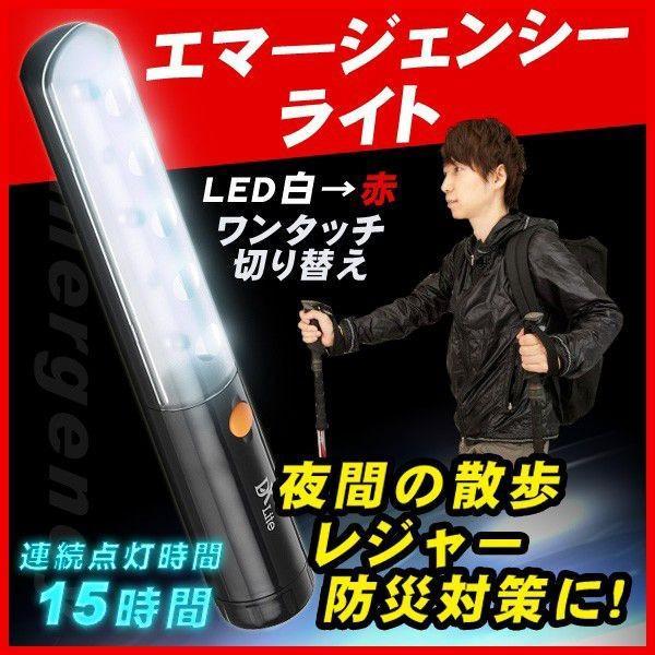 LEDライト 非常灯 SunRuck(サンルック) 高照度 LEDエマージェンシーライト ハンディタイプ 2Way SR-AEL01 車載|ichibankanshop