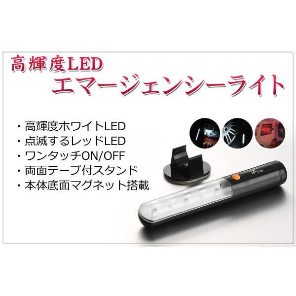 LEDライト 非常灯 SunRuck(サンルック) 高照度 LEDエマージェンシーライト ハンディタイプ 2Way SR-AEL01 車載|ichibankanshop|02