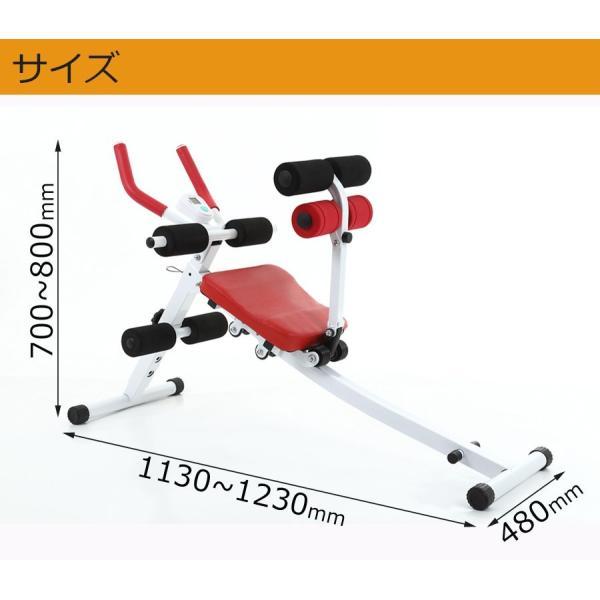 腹筋 トレーニング 器具 エクササイズ ダイエット 筋トレ 器具 家庭用 二の腕 ながら運動 スライド式 自宅用 シットアップマシン|ichibankanshop|11