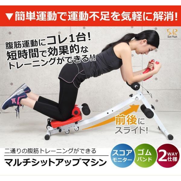 腹筋 トレーニング 器具 エクササイズ ダイエット 筋トレ 器具 家庭用 二の腕 ながら運動 スライド式 自宅用 シットアップマシン|ichibankanshop|04