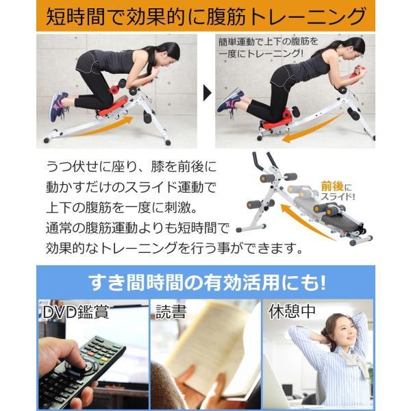 腹筋 トレーニング 器具 エクササイズ ダイエット 筋トレ 器具 家庭用 二の腕 ながら運動 スライド式 自宅用 シットアップマシン|ichibankanshop|05
