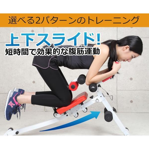 腹筋 トレーニング 器具 エクササイズ ダイエット 筋トレ 器具 家庭用 二の腕 ながら運動 スライド式 自宅用 シットアップマシン|ichibankanshop|06