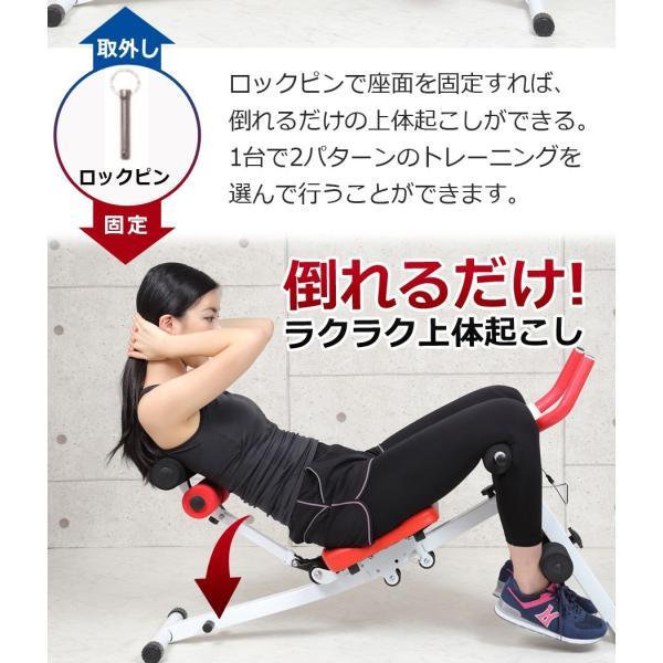 腹筋 トレーニング 器具 エクササイズ ダイエット 筋トレ 器具 家庭用 二の腕 ながら運動 スライド式 自宅用 シットアップマシン|ichibankanshop|07