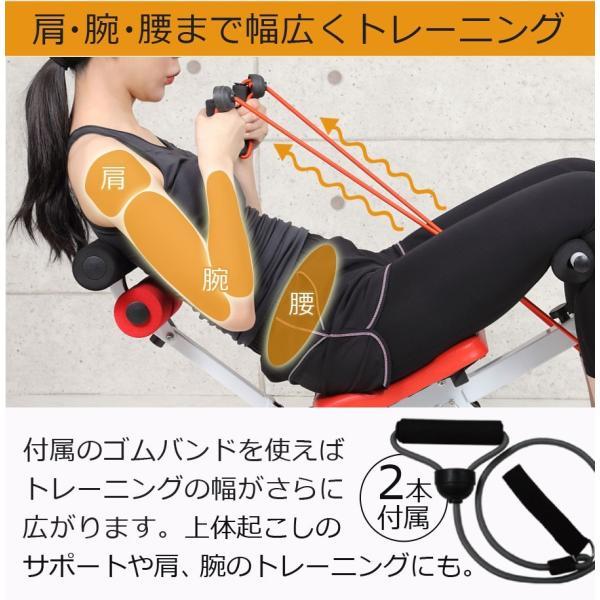 腹筋 トレーニング 器具 エクササイズ ダイエット 筋トレ 器具 家庭用 二の腕 ながら運動 スライド式 自宅用 シットアップマシン|ichibankanshop|08