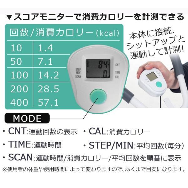 腹筋 トレーニング 器具 エクササイズ ダイエット 筋トレ 器具 家庭用 二の腕 ながら運動 スライド式 自宅用 シットアップマシン|ichibankanshop|09