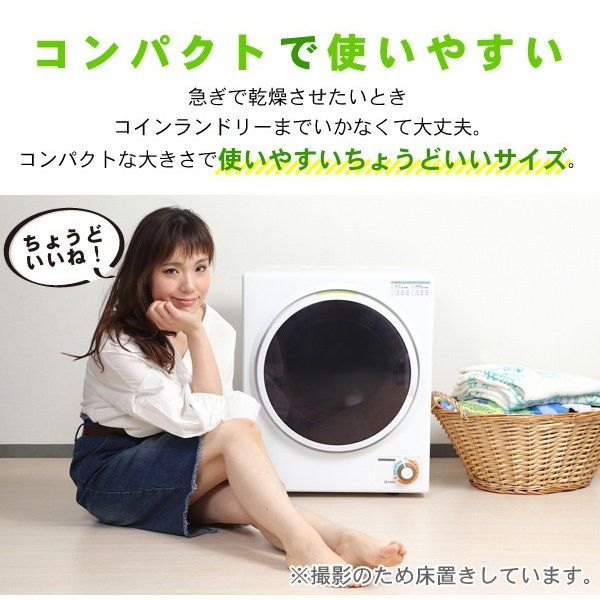 (再入荷) 乾燥機 衣類 小型 衣類乾燥機 小型衣類乾燥機 ミニ コンパクト 2.5kg 1人暮らし 梅雨 花粉 お手入れ簡単 本体 工事不要 SunRuck SR-ASD025W ichibankanshop 02