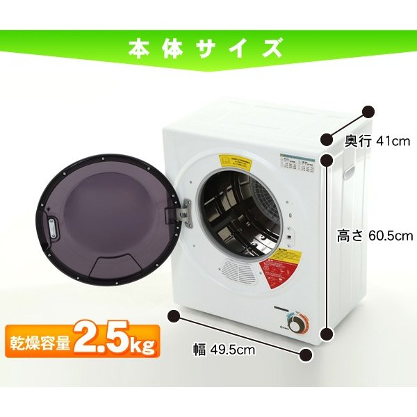 (再入荷) 乾燥機 衣類 小型 衣類乾燥機 小型衣類乾燥機 ミニ コンパクト 2.5kg 1人暮らし 梅雨 花粉 お手入れ簡単 本体 工事不要 SunRuck SR-ASD025W ichibankanshop 04