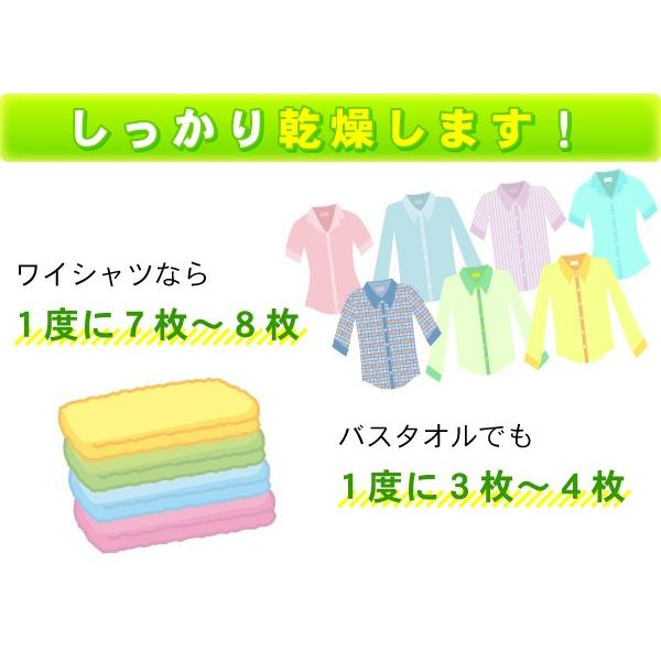 (再入荷) 乾燥機 衣類 小型 衣類乾燥機 小型衣類乾燥機 ミニ コンパクト 2.5kg 1人暮らし 梅雨 花粉 お手入れ簡単 本体 工事不要 SunRuck SR-ASD025W ichibankanshop 10