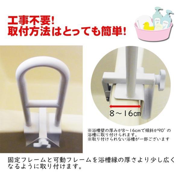 (再入荷) 浴槽手すり お風呂 便利 お風呂用手すり 入浴グリップ 工事不要 組立不要 サンルック SunRuck SR-BC008 ゲリラセール|ichibankanshop|04