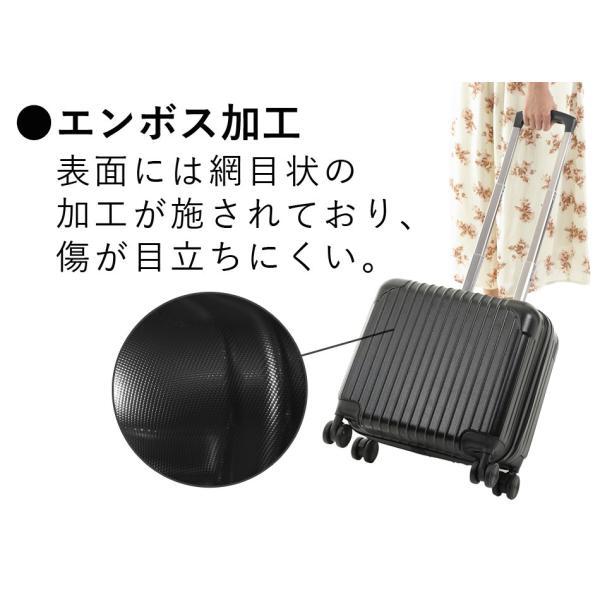 スーツケース 機内持ち込み 軽い 軽量 キャリーバック おしゃれ Sサイズ Sunruck 容量30L 1〜3泊 TSAロック付き 4輪 ファスナータイプ SR-BLT021|ichibankanshop|11