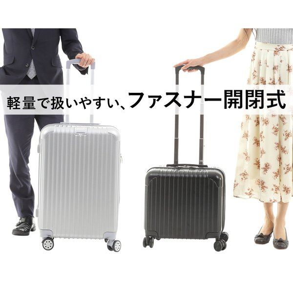 スーツケース 機内持ち込み 軽い 軽量 キャリーバック おしゃれ Sサイズ Sunruck 容量30L 1〜3泊 TSAロック付き 4輪 ファスナータイプ SR-BLT021|ichibankanshop|03