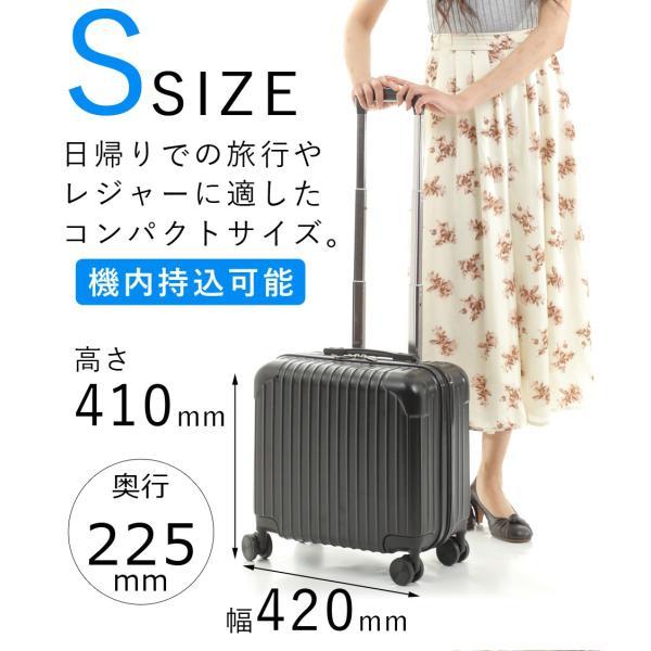 スーツケース 機内持ち込み 軽い 軽量 キャリーバック おしゃれ Sサイズ Sunruck 容量30L 1〜3泊 TSAロック付き 4輪 ファスナータイプ SR-BLT021|ichibankanshop|04