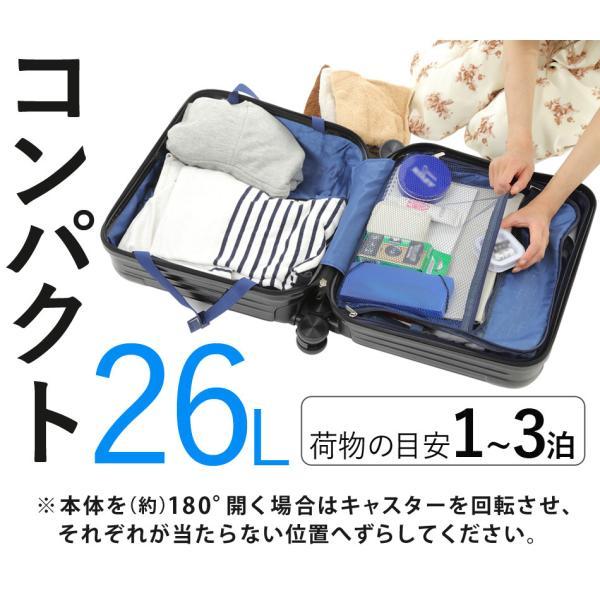スーツケース 機内持ち込み 軽い 軽量 キャリーバック おしゃれ Sサイズ Sunruck 容量30L 1〜3泊 TSAロック付き 4輪 ファスナータイプ SR-BLT021|ichibankanshop|05