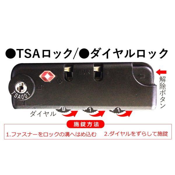 スーツケース 機内持ち込み 軽い 軽量 キャリーバック おしゃれ Sサイズ Sunruck 容量30L 1〜3泊 TSAロック付き 4輪 ファスナータイプ SR-BLT021|ichibankanshop|09