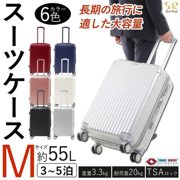 スーツケース キャリーバッグ Mサイズ  軽い 軽量 おしゃれ  容量 63L 3〜5泊 Sunruck TSAロック付 4輪 ファスナータイプ SR-BLT028|ichibankanshop
