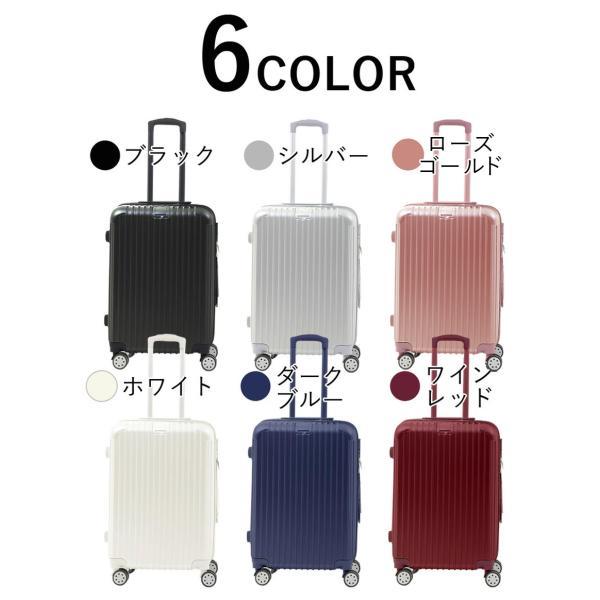 スーツケース キャリーバッグ Mサイズ  軽い 軽量 おしゃれ  容量 63L 3〜5泊 Sunruck TSAロック付 4輪 ファスナータイプ SR-BLT028|ichibankanshop|11