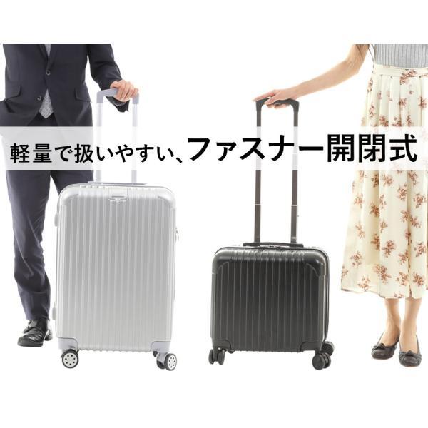 スーツケース キャリーバッグ Mサイズ  軽い 軽量 おしゃれ  容量 63L 3〜5泊 Sunruck TSAロック付 4輪 ファスナータイプ SR-BLT028|ichibankanshop|03