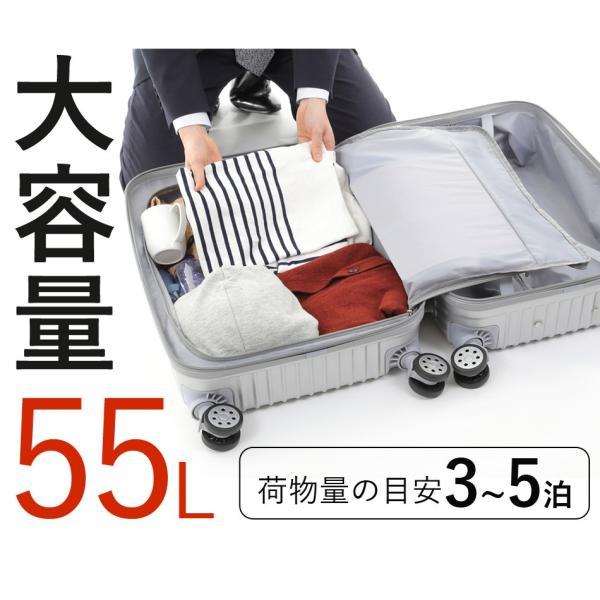 スーツケース キャリーバッグ Mサイズ  軽い 軽量 おしゃれ  容量 63L 3〜5泊 Sunruck TSAロック付 4輪 ファスナータイプ SR-BLT028|ichibankanshop|05