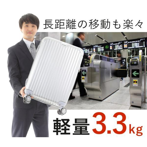 スーツケース キャリーバッグ Mサイズ  軽い 軽量 おしゃれ  容量 63L 3〜5泊 Sunruck TSAロック付 4輪 ファスナータイプ SR-BLT028|ichibankanshop|06