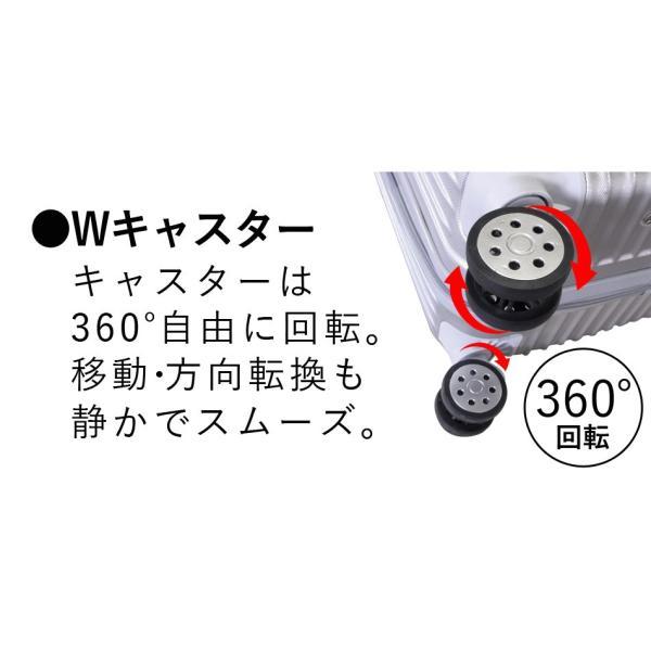スーツケース キャリーバッグ Mサイズ  軽い 軽量 おしゃれ  容量 63L 3〜5泊 Sunruck TSAロック付 4輪 ファスナータイプ SR-BLT028|ichibankanshop|08