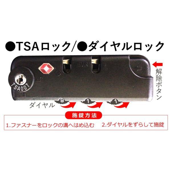 スーツケース キャリーバッグ Mサイズ  軽い 軽量 おしゃれ  容量 63L 3〜5泊 Sunruck TSAロック付 4輪 ファスナータイプ SR-BLT028|ichibankanshop|09