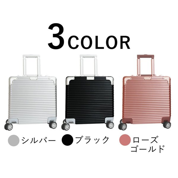 スーツケース 機内持ち込み Sサイズ 1〜3泊 28L アルミフレーム TSAロック ダイヤルロック ダブルロック 4輪 フレームタイプ 丈夫 SR-BLT816|ichibankanshop|13