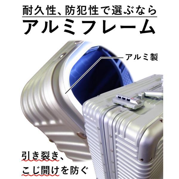 スーツケース 機内持ち込み Sサイズ 1〜3泊 28L アルミフレーム TSAロック ダイヤルロック ダブルロック 4輪 フレームタイプ 丈夫 SR-BLT816|ichibankanshop|03