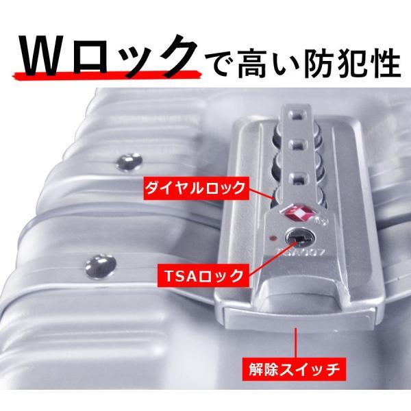 スーツケース 機内持ち込み Sサイズ 1〜3泊 28L アルミフレーム TSAロック ダイヤルロック ダブルロック 4輪 フレームタイプ 丈夫 SR-BLT816|ichibankanshop|04