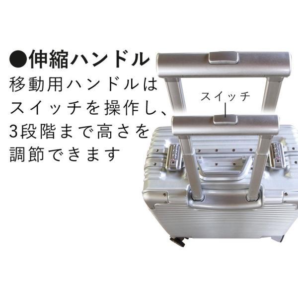 スーツケース 機内持ち込み Sサイズ 1〜3泊 28L アルミフレーム TSAロック ダイヤルロック ダブルロック 4輪 フレームタイプ 丈夫 SR-BLT816|ichibankanshop|10