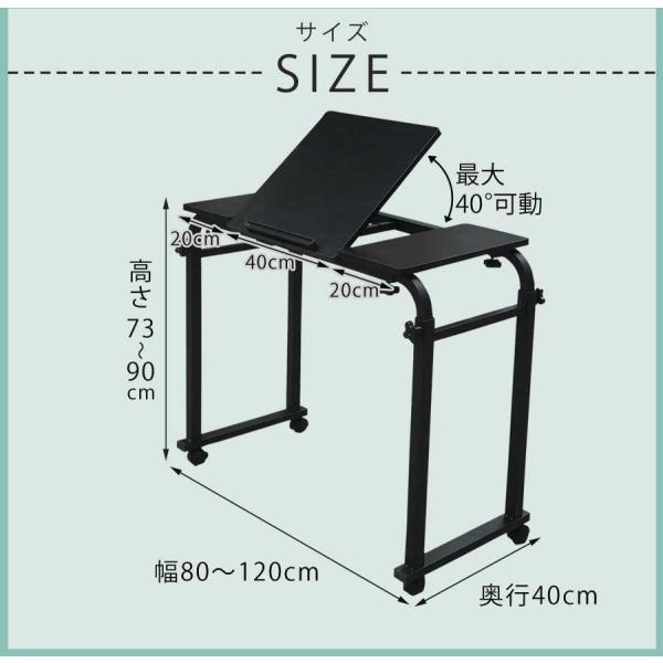 ベッドテーブル 80〜120×40cm 天板角度調整可 高さ調節 横幅調節 ベッドサイドテーブル キャスター付き 介護 PC台 おしゃれ 木目調 Sunruck サンルック SR-BT05 ichibankanshop 15