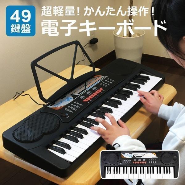 電子キーボード 電子ピアノ キーボード 49鍵盤 49キー PlayTouch49 楽器 初心者 入門用にも 本格派 和音伴奏 SunRuck サンルック SR-DP02 ブラック|ichibankanshop