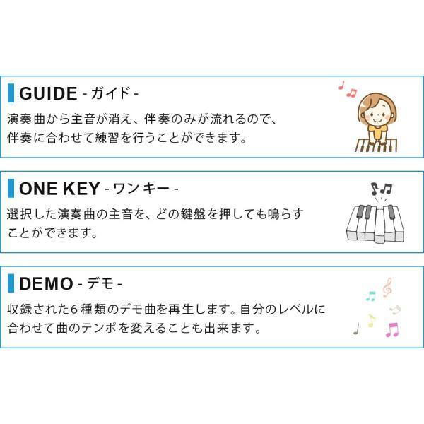 電子キーボード 電子ピアノ キーボード 49鍵盤 49キー PlayTouch49 楽器 初心者 入門用にも 本格派 和音伴奏 SunRuck サンルック SR-DP02 ブラック|ichibankanshop|11