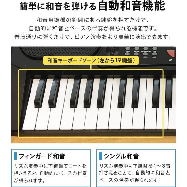 電子キーボード 電子ピアノ キーボード 49鍵盤 49キー PlayTouch49 楽器 初心者 入門用にも 本格派 和音伴奏 SunRuck サンルック SR-DP02 ブラック|ichibankanshop|13