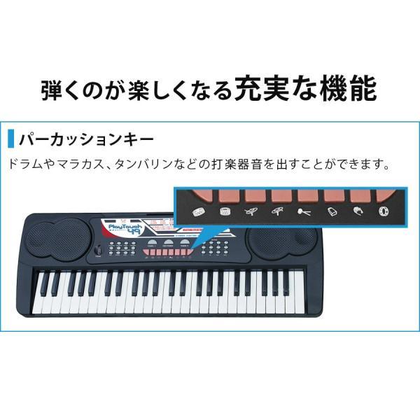 電子キーボード 電子ピアノ キーボード 49鍵盤 49キー PlayTouch49 楽器 初心者 入門用にも 本格派 和音伴奏 SunRuck サンルック SR-DP02 ブラック|ichibankanshop|14