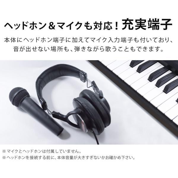 電子キーボード 電子ピアノ キーボード 49鍵盤 49キー PlayTouch49 楽器 初心者 入門用にも 本格派 和音伴奏 SunRuck サンルック SR-DP02 ブラック|ichibankanshop|16