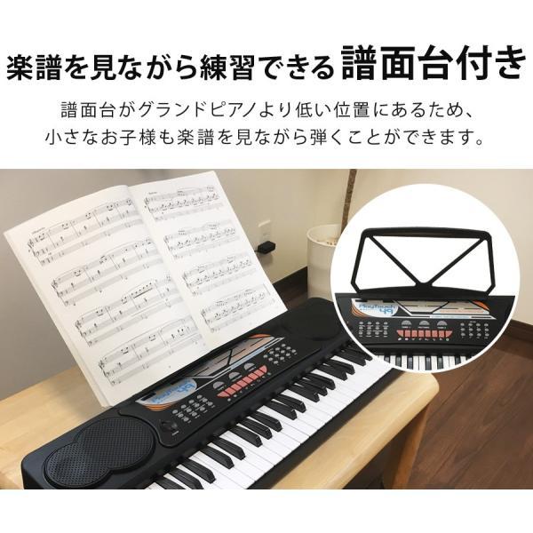 電子キーボード 電子ピアノ キーボード 49鍵盤 49キー PlayTouch49 楽器 初心者 入門用にも 本格派 和音伴奏 SunRuck サンルック SR-DP02 ブラック|ichibankanshop|17
